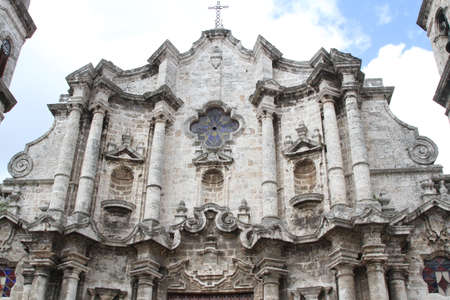 This baroque building is the seat of the Cardinal Archbishop of Cuba and a major tourist attraction
