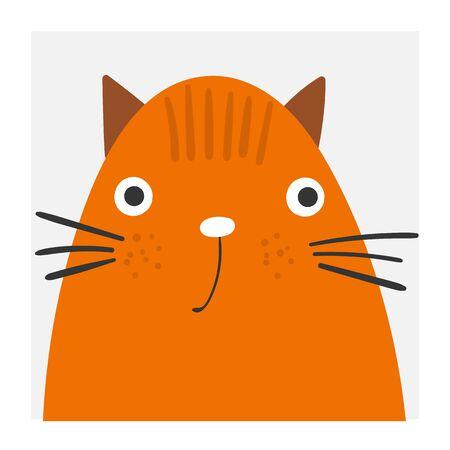 Cute cat portrait. Funny kitten for pet store, adopt center, cat lover