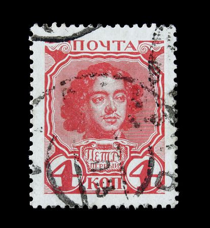 l first: old post stamp with portrait of tsar Peter l Stock Photo