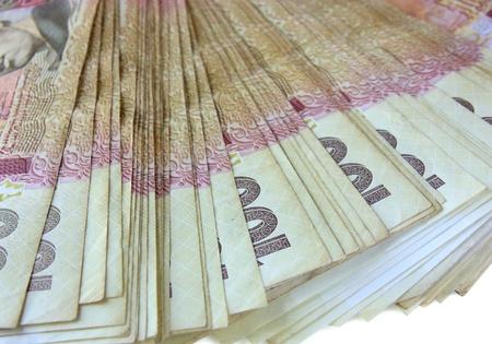 Ukrainian money isolated on white background Stock Photo