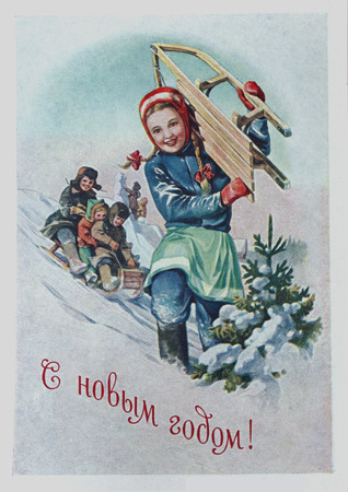 USSR - circa 1954: Soviet postcard for Christmas shows kids playing outside  , text in russian : Happy new year !