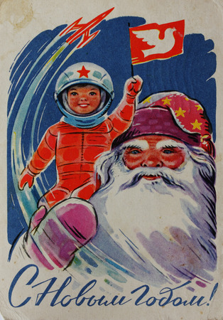 USSR-circa 1960s : Soviet postcard for Christmas shows Santa, Spaceman and space rocket, text in russian : Happy new year ! Editorial