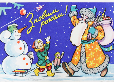 34861095 ussr circa 1961 soviet postcard for christmas shows santa with gifts snowman and kids playing outsudjpgver6 - Christmas Shows For Kids