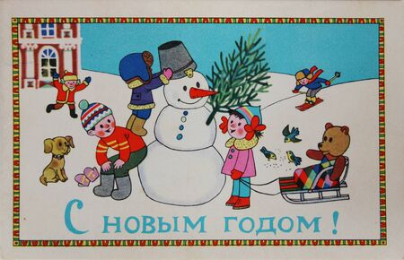 ouside: USSR-circa 1970: Soviet postcard shows kids playing outside making a snowman , text in russian : happy new year Editorial