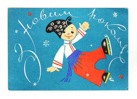 ouside: USSR-circa 1965: Soviet postcard shows a boy in national ukrainian costume skating  , text in ukrainian : happy new year