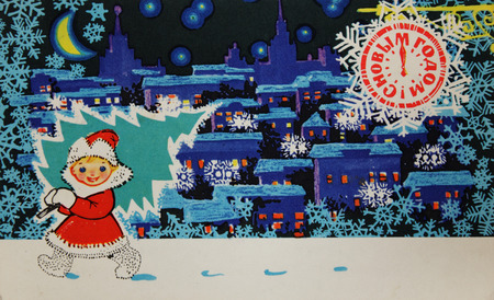 ouside: USSR-circa 1968: Soviet postcard for Christmas shows young Santa walking at night the streets with Christmas tree  , text in russian : Happy new year !