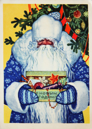 ded moroz: USSR - circa 1960s: Soviet postcard for Christmas and New year, text in russian : Happy new year !