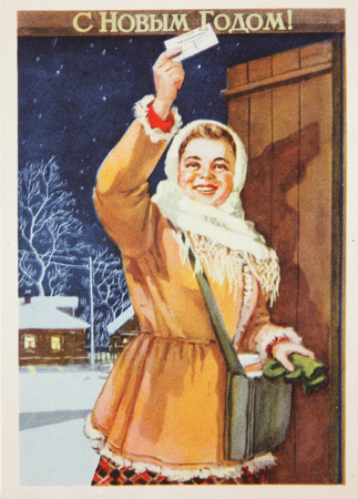 telegrama: USSR - circa 1960s: Soviet postcard for Christmas and New year, text in russian : Happy new year !
