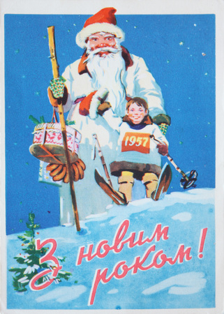 ded moroz: USSR - circa 1960s: Soviet postcard for Christmas and New year, text in ukrainian : Happy new year !