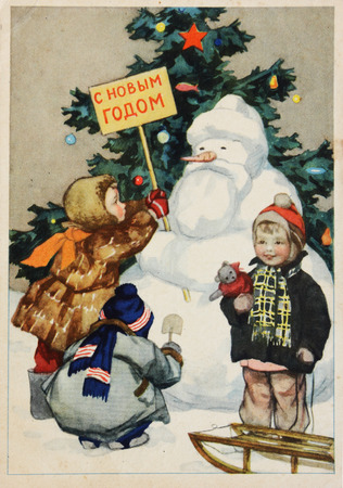stock photo ussr circa 1960s soviet postcard for christmas shows kids making snowman text in russian happy new year - Christmas Shows For Kids