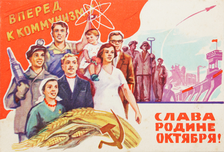 devoted: USSR-circa 1960s: Soviet postcard devoted october revolution 1917  , text in russian : Glory to October Editorial