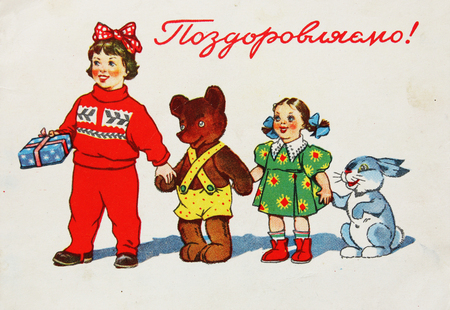 USSR-circa 1960s: Soviet postcard shows a girl with toys.  text in ukrainian : Greetings !
