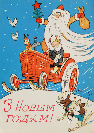 USSR - circa 1960s: Soviet postcard for Christmas and New Year  , text in belarusian : Happy new year ! Editorial