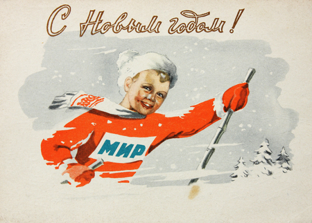 USSR-circa 1960s: Soviet postcard for Christmas shows portrait of happy boy  , text in russian : Happy new year ! Editorial
