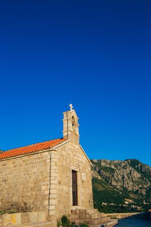 The Church of St. Sava in Montenegro Stock Photo
