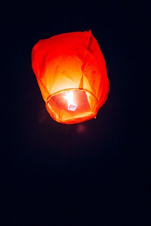 newyears: Sky lanterns, flying lanterns, floating lanterns, hot-air balloons Loy Krathong Festival in Chiang Mai Thailand Stock Photo