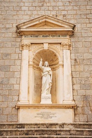 figurines: Statues on the territory of the Church of the Nativity of the Virgin in Prcan in Montenegro. Stock Photo