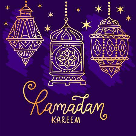 Ramadan Kareem lantern background with lettering vector illustration Illustration