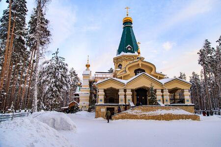 Monastery complex at the location where bodies of the executed Romanov royal family were discovered. Stock Photo