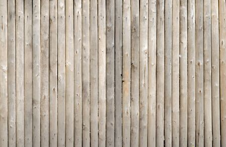 wooden fences: background wooden fence