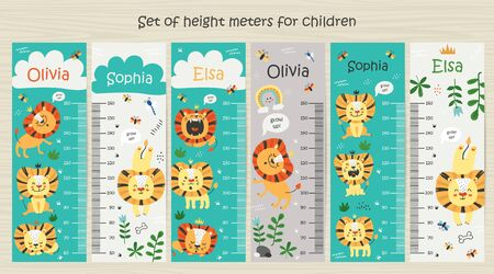 Kids height charts. Vector isolated illustration with lions Illustration