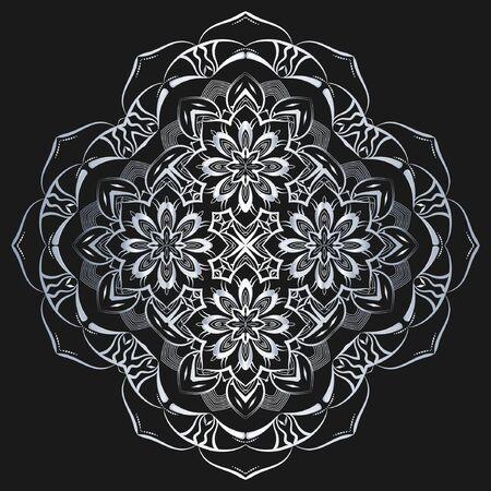 Silver monogram on a black background. Vector floral symbol for cafe, restaurant, shop, print, stamp, elegant wedding invitation card; invitation. Banco de Imagens - 148684354