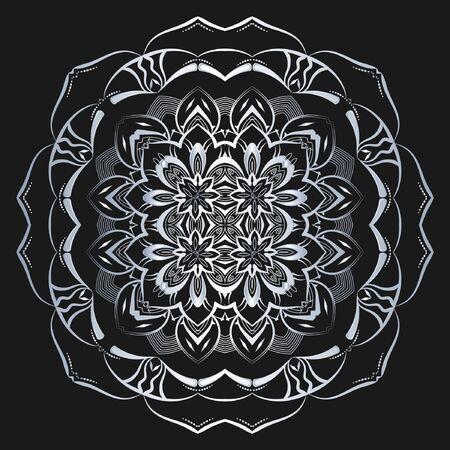 Silver monogram on a black background. Vector floral symbol for cafe, restaurant, shop, print, stamp, elegant wedding invitation card; invitation. Banco de Imagens - 148684260