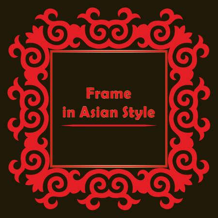 Decorative Square Frame. Template for your design. Ornamental elements and motifs of Kazakh, Kyrgyz, Uzbek, national Asian decor for pillow, packaging, boxes, banner and print design. Vector. Stock fotó - 158038886