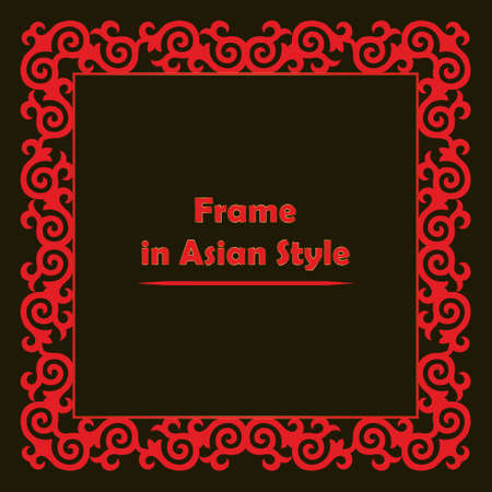 Decorative Square Frame. Template for your design. Ornamental elements and motifs of Kazakh, Kyrgyz, Uzbek, national Asian decor for pillow, packaging, boxes, banner and print design. Vector.