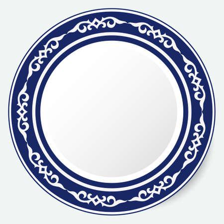 Round Frame, workpiece for your design. Ornamental elements and motifs of Kazakh, Kyrgyz, Uzbek, national Asian decor for plate, textile and print design. Circle frame. Vector.