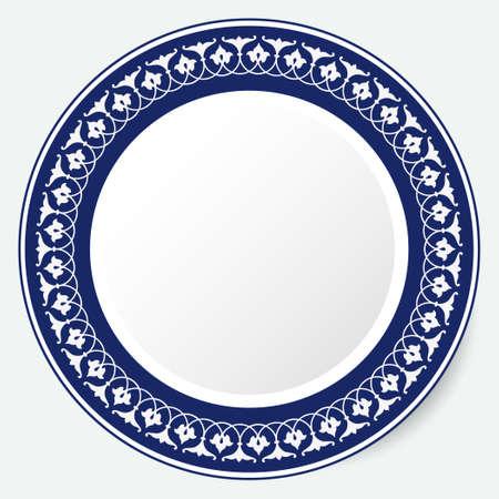 Round Frame, workpiece for your design. Ornamental elements and motifs of Uzbek, Tajik national Asian decor for plate, textile and print design. Circle frame. Vector. Illusztráció
