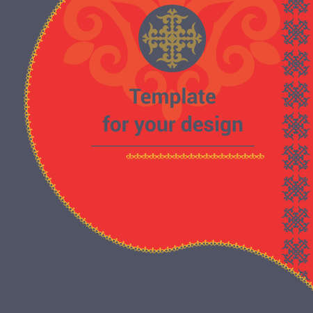 Template for your design with ornamental elements and motifs of Kazakh, Kyrgyz, Tatar national Asian decor for packing, banner, flyer and print design. Workpiece for your design.