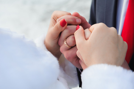 Wedding details - wedding rings as a symbol of happy life