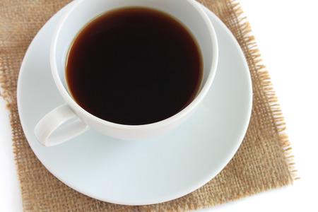 spaciousness: coffee cup Stock Photo