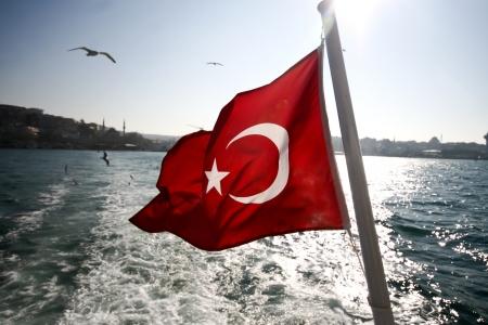 turkish: turkish flag