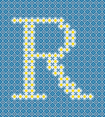 Capital letter R made of Portuguese tiles Vector