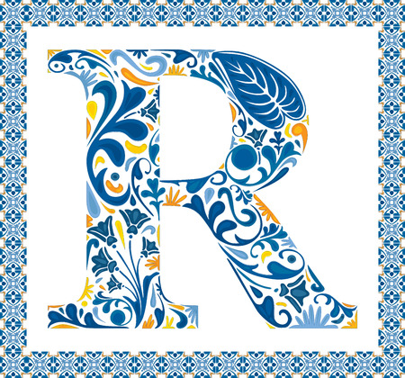 Blue floral capital letter R in frame made of Portuguese tiles Vector