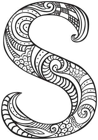 Mão desenhada letra maiúscula S em preto - folha de coloração para adultos Foto de archivo - 62829358