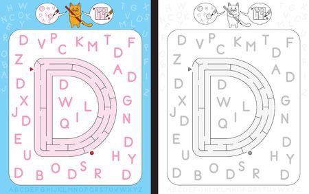 Worksheet for learning alphabet - recognizing capital letter D - maze in the shape of capital letter D