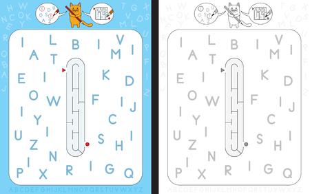 Worksheet for learning alphabet - recognizing capital letter I - maze in the shape of capital letter I Çizim