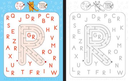 Worksheet for learning alphabet - recognizing capital letter R - maze in the shape of capital letter R