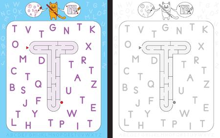 Amazing Praxis Großbuchstaben Arbeitsblatt Vignette - Kindergarten ...