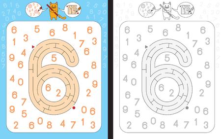 Hoja De Trabajo Para Aprender Números - Reconocer El Número 8 ...
