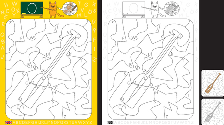 Worksheet for practicing letter recognition and fine motor skills - color only fields with letter O - finish the illustration of an oar Çizim
