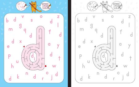 Worksheet for learning alphabet - recognizing letter d - maze in the shape of letter d