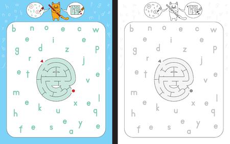 Worksheet for learning alphabet - recognizing letter e - maze in the shape of letter e
