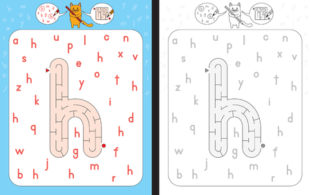 Worksheet for learning alphabet - recognizing letter h - maze in the shape of letter h