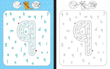 Worksheet for learning alphabet - recognizing letter q - maze in the shape of letter q