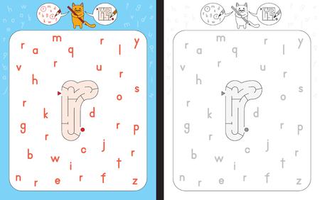 Worksheet for learning alphabet - recognizing letter r - maze in the shape of letter r