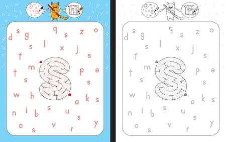 Worksheet for learning alphabet - recognizing letter s - maze in the shape of letter s Illusztráció